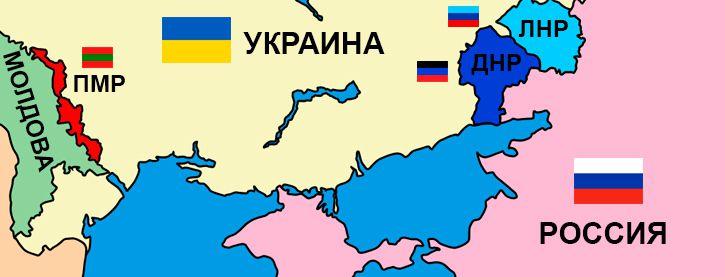 ПМР и республики Донбасса